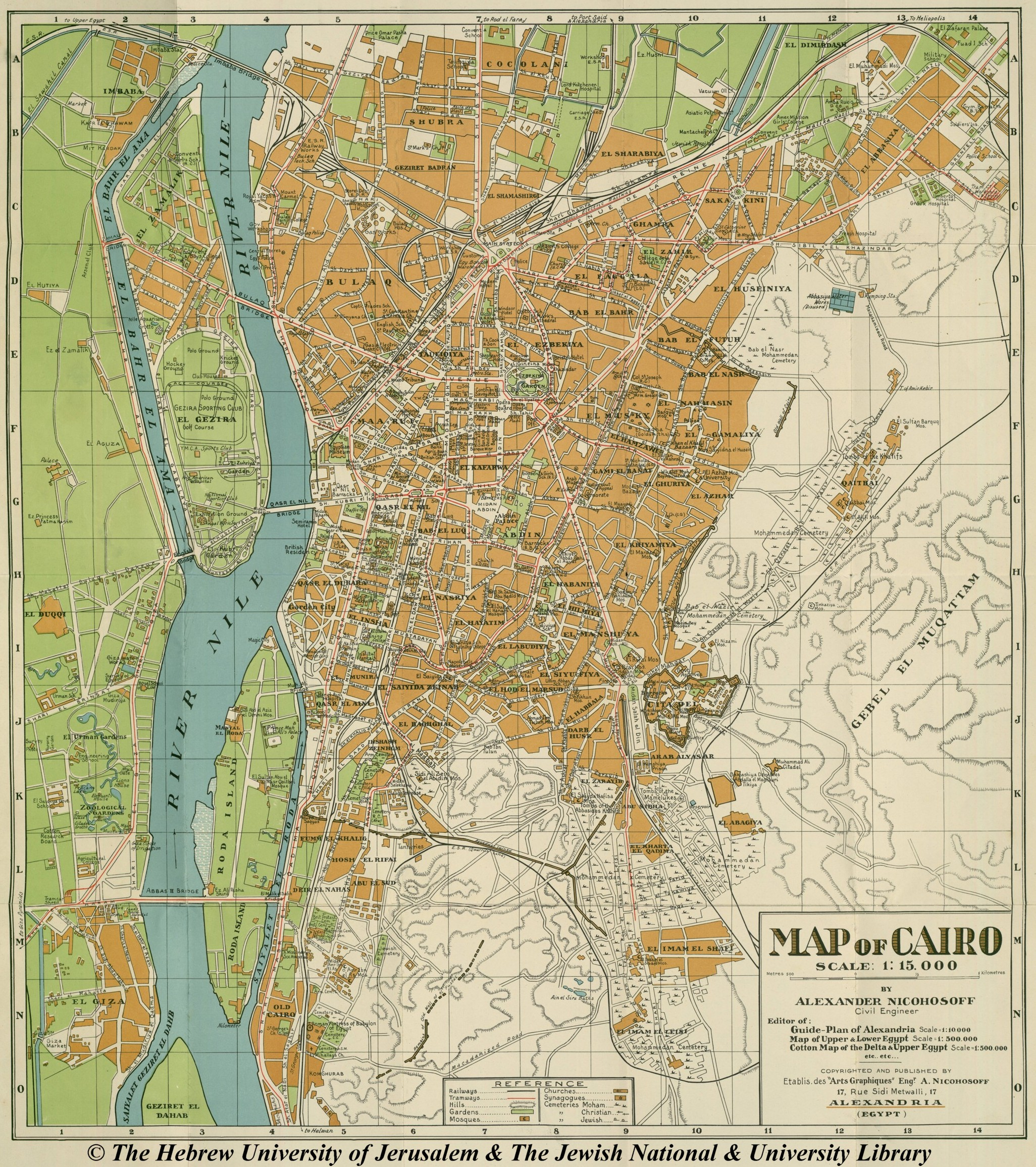 Map of Cairo, after 1933, Alexander Nicohosoff Cairo Map